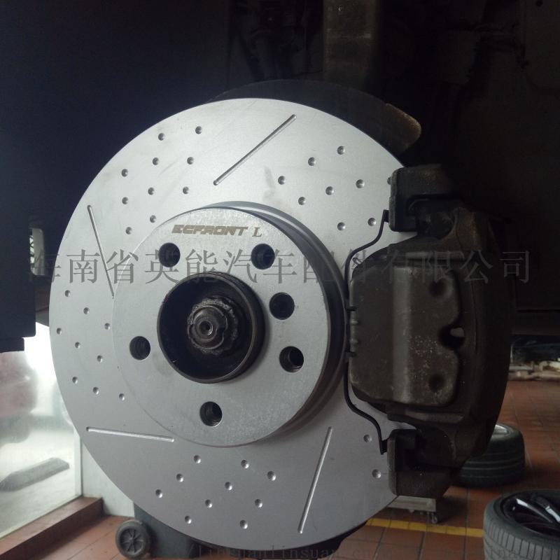 宝马X5原厂卡钳刹车升级ECFRONT品牌刹车盘