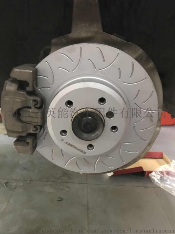 宝马525Li原厂替换安装ECFRONT高碳刹车盘