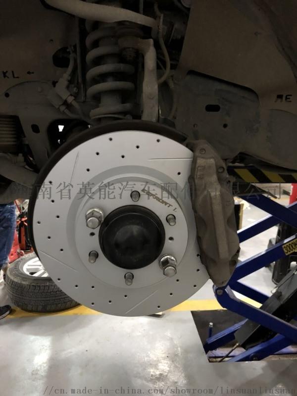 丰田普拉多原厂替换ECFRONT刹车盘提升散热效果