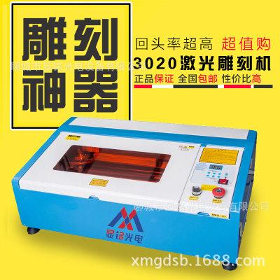 亚克力激光切割机选显铭激光切割机 小型激光雕刻机厂家直销值得