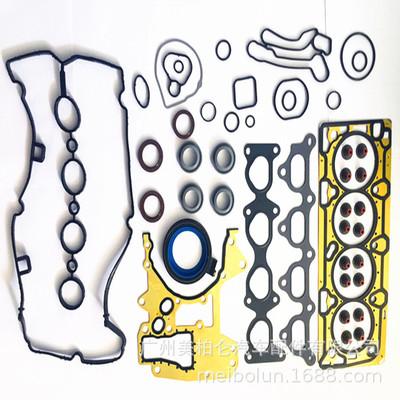 别克gl8大修包致胜2.3发动机汽缸垫雪佛兰汽车配件密封修理包厂家