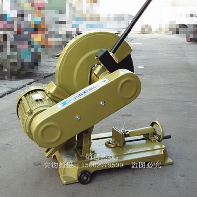 上海雷迈400型全铜线钢材木材型材工业重型切割机三相2.2/3KW/4KW