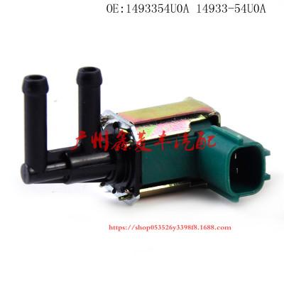 优德88中文客户端日产尼桑240SX汽车EGR电磁阀压力转换阀废气阀14933-54U0A