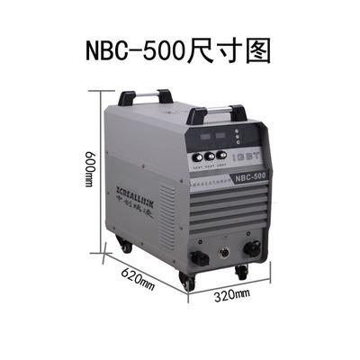 邦德森中创瑞凌焊机二保焊机500二氧化碳气体保护焊电焊气保焊机