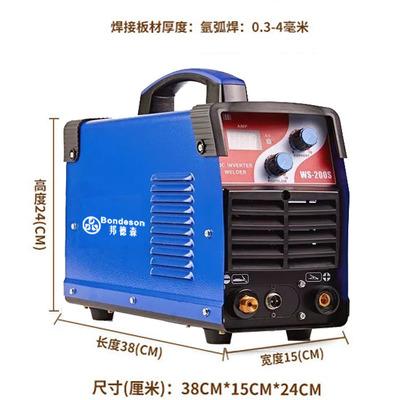 新款WS-200 250不锈钢焊机家用氩弧焊机220V电焊氩弧焊两用电焊机