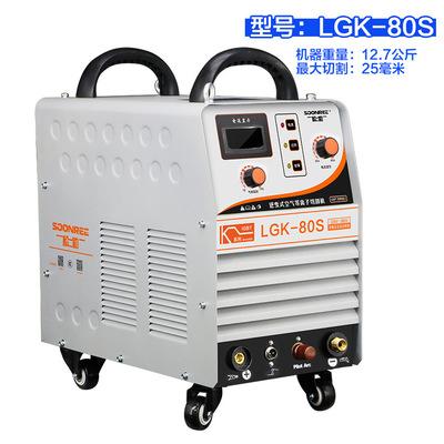 松勒CUT/LGK-40/60/80/100/120逆变空气等离子切割机220V/380V