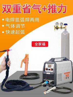 松勒WS-200A 250A逆变直流不锈钢220V电焊/氩弧焊机两用电焊机