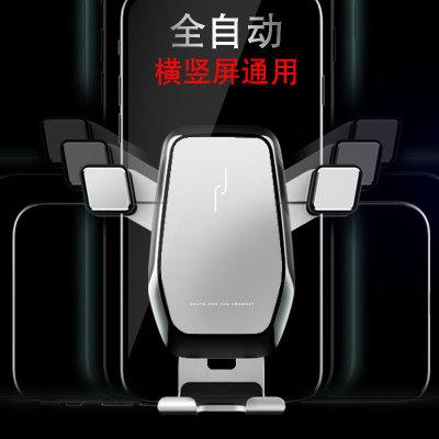 重力车载手机支架通用出风口金属汽车横竖屏手机导航车载支架定制