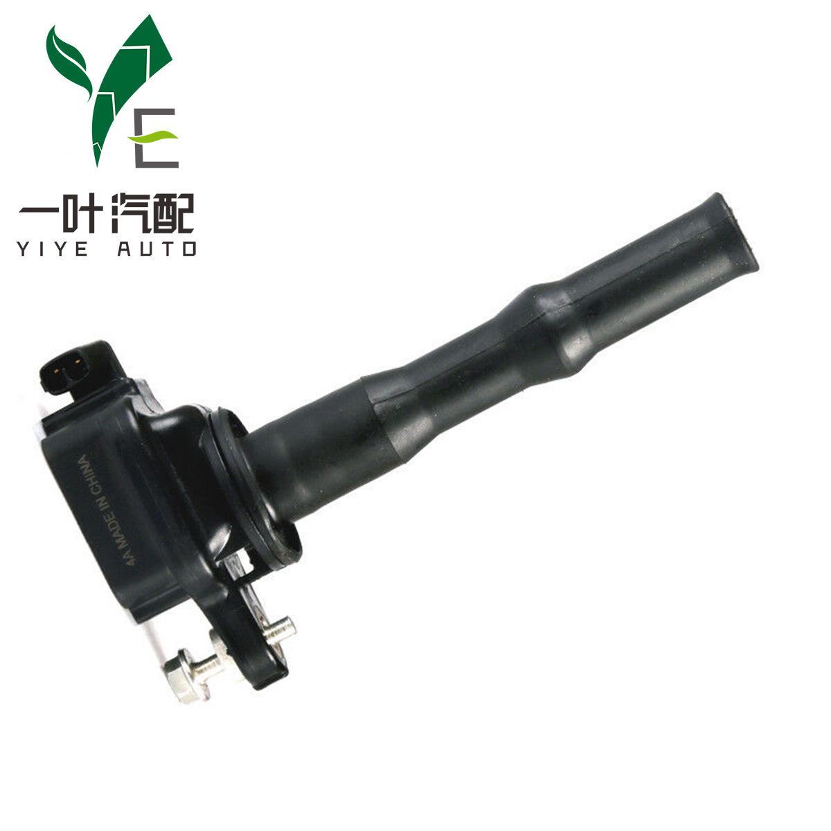 工厂直供高品质点火线圈90919-02214量大价优