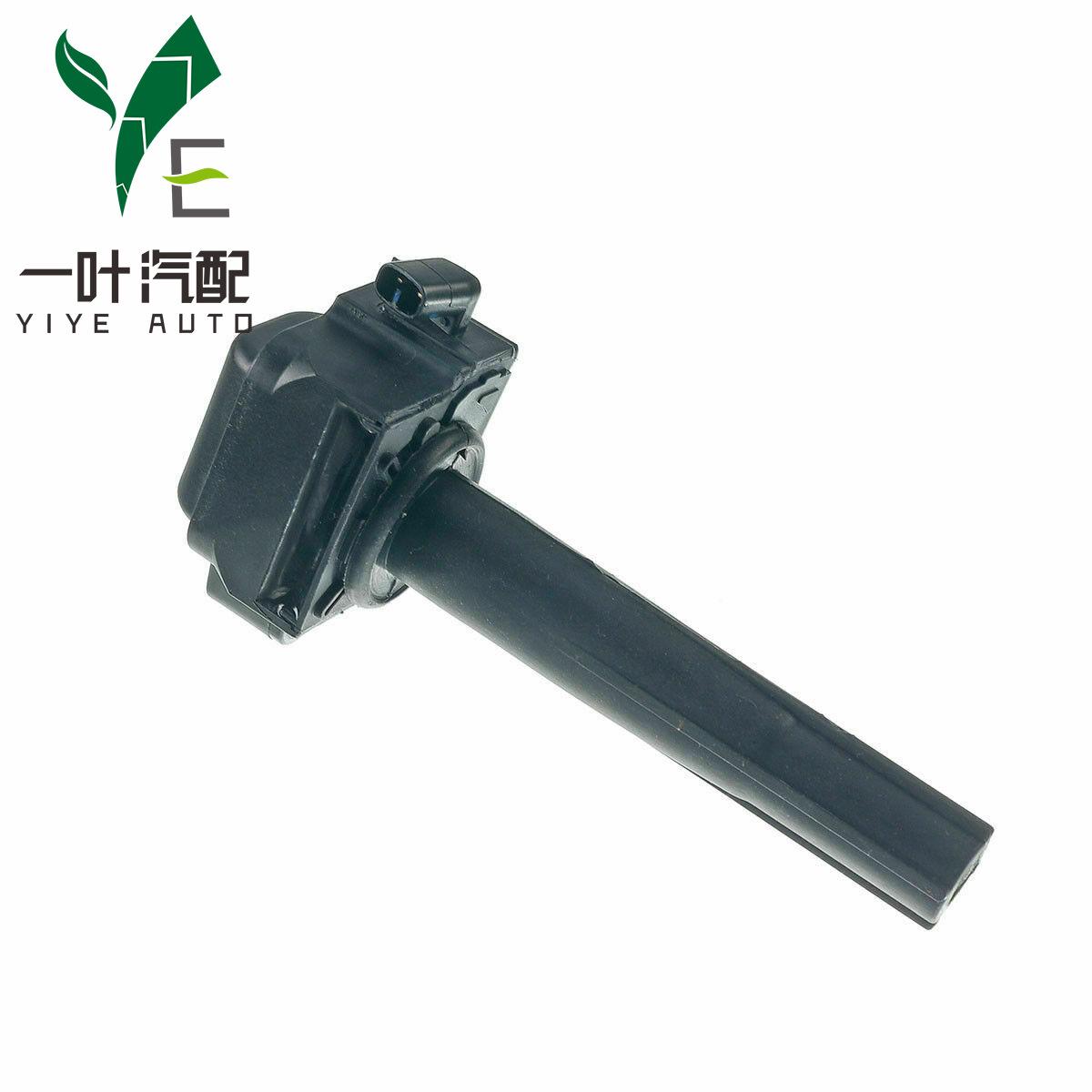 工厂直供高品质点火线圈90919-02215量大价优