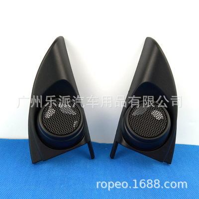 适用本田13-19款凌派高音罩 凌派享域改装高音喇叭网罩三角位安装