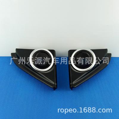 适用于丰田雷凌卡罗拉高音喇叭改装支架三角板安装高音罩高音座