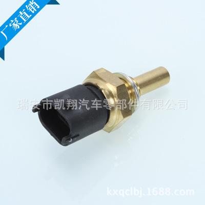现货供应汽车配件水温感应器 品质优越89424-60010螺纹传感器