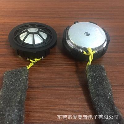 【汽车喇叭】汽车高音喇叭高保真高音喇叭汽车改装高音喇叭