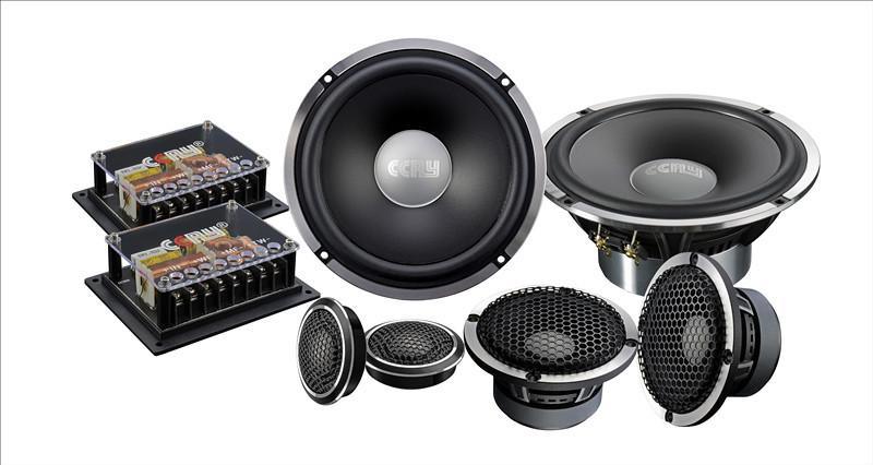 惠州希雅汽车喇叭6.5寸音箱套装低音炮汽车音响喇叭改装批发定制
