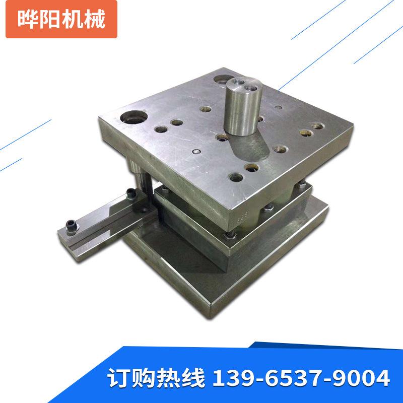 专业加工定制高精度五金冲压模具切口冲孔压型模具多孔连冲成型模