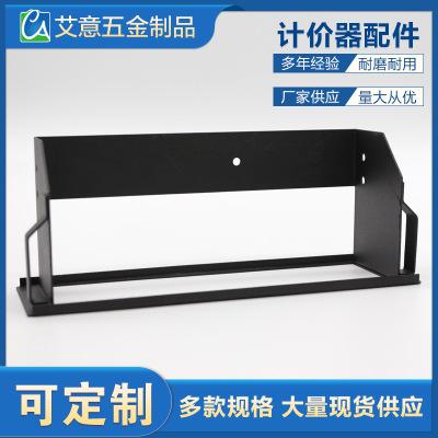 厂家定制汽车计价器外壳 黑色计价器壳体CNC数控加工