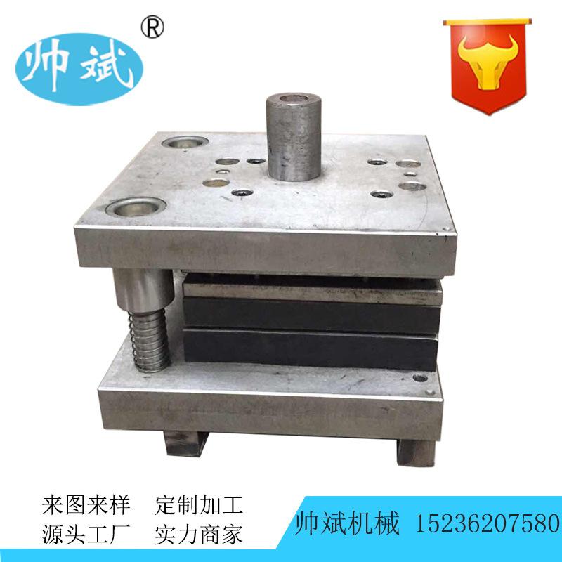 冲压模具 连续模 级进模 聚酯薄膜冲压模具 模具加工 免费设计
