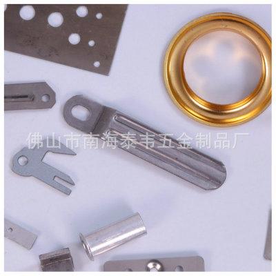 家具五金配件金属冲压件加工 不锈钢冲压件弹片垫片连接件定做
