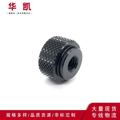 优德88中文客户端批发铝合金压花螺母滚花螺帽手拧螺母 定做各种异形螺母