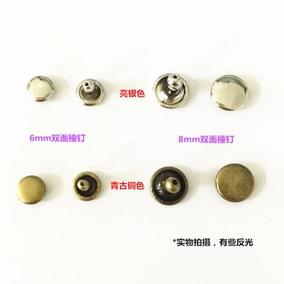 收纳盒装金属铆钉 6*6/8*8双面 银白/古铜共120套配组装工具 撞钉
