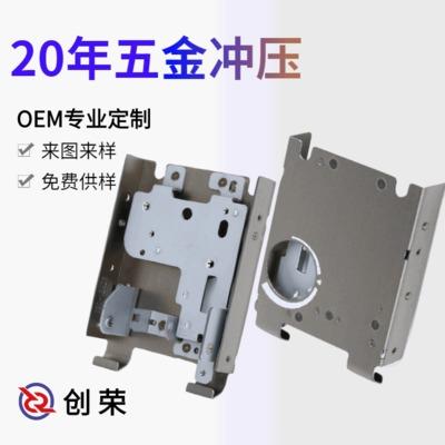 深圳厂家 精密五金冲压加工定制攻牙铆合焊接打印机 五金冲压件