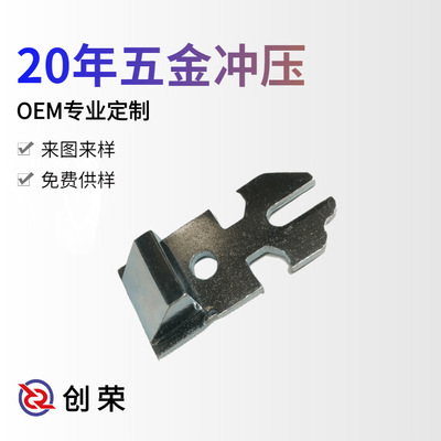 厂家定制 各类门锁非标五金冲压件 锯切 点焊 五金冲压加工