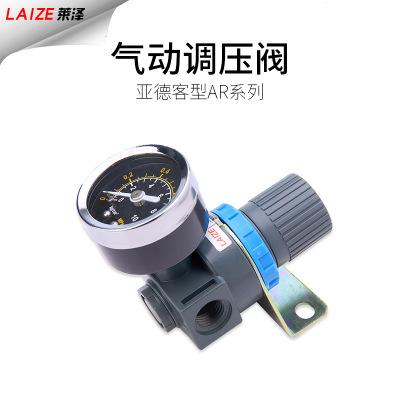 亚德客型AR2000气源处理器调压阀减压阀油水分空气过滤器气动元件