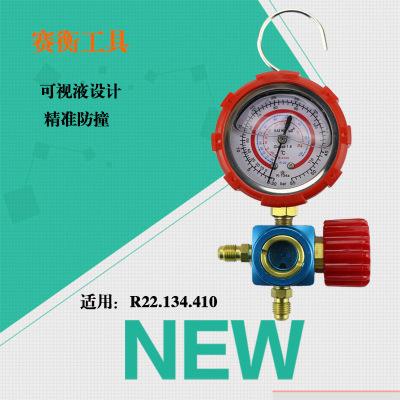r134a汽车空调加氟表410 22CT466冷媒表雪种压力表