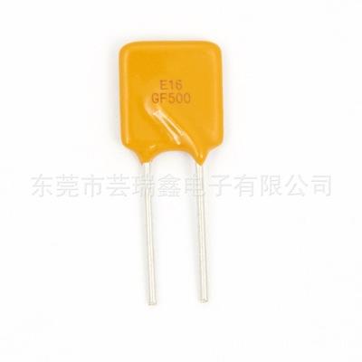 UL认证自恢复保险丝16V电流5A台湾技术厂家优德88中文客户端开关电源用PPTC