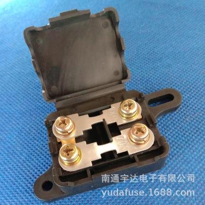 ANS-H2小号叉栓式汽车保险丝座,保险丝盒尼龙阻燃料品质保证