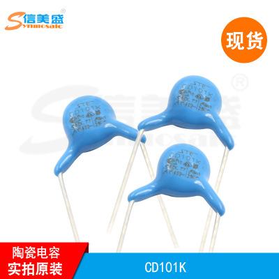 CD101K Y1 400V 松田陶瓷电容 现货