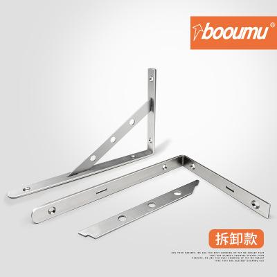 实心加厚不锈钢三角支架壁挂置物架隔板支撑层板托支架托架固定架