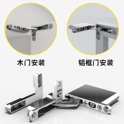 厂家直营天地铰链隐藏合页铝框木门高柜门重型门调节液压缓冲一付