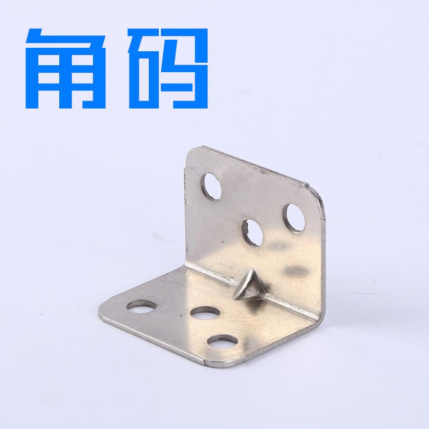 【厂家直销】镀镍橱窗固定件90度L型直角层板托不锈钢铁 角码