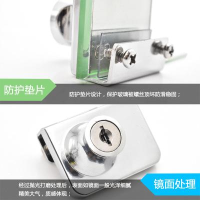 玻璃柜锁商场展示柜门锁单门橱窗锁手机柜台双开锁优质锌合金柜锁
