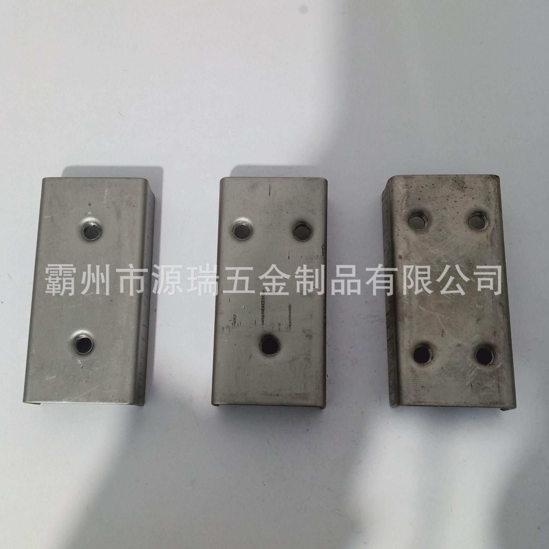 25*50方管连接件 内连接件 方管隐形连接件 U型内插件 内焊接U槽