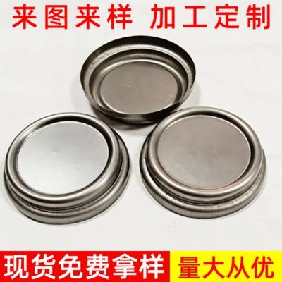 厂家加工金属拉伸件 不锈钢五金冲压件 金属成型非标加工定做