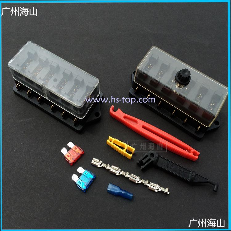 汽车电源保险丝盒 6路插片式车用保险丝盒 6P配取保险丝夹子端子