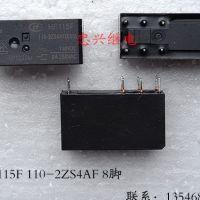 【忠兴继电】宏发继电器HF115F 110-2ZS4AF 8脚 散新 8A250VAC