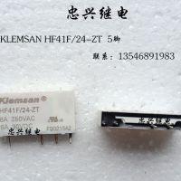 【忠兴继电】KLEMSAN继电器 HF41F/24-ZT 24VDC 5脚 散新 6A