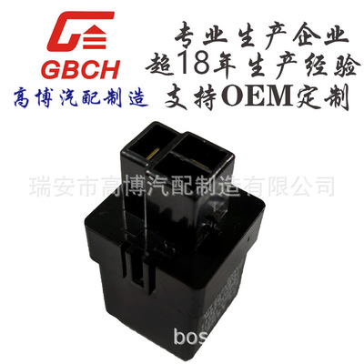 F004 汽车电子闪光器 丰田系列 可定制 81980-16010 166500-0011