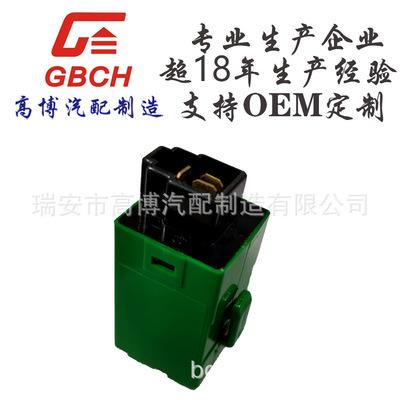 F016电子闪光器福特系列3211-156-320 3211-138-320 G0030-66-330
