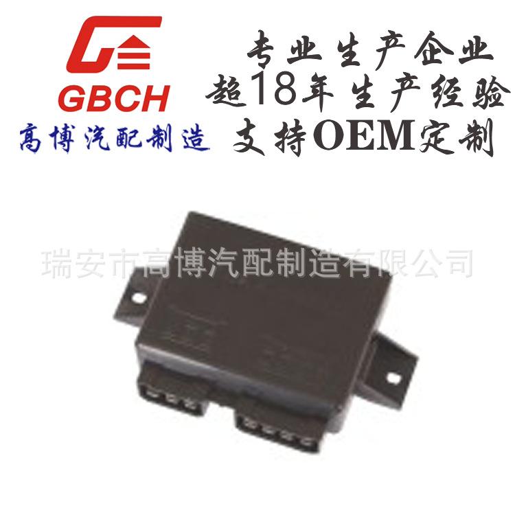 F018电子闪光器 通用SSAB列1334196/36559 71401TB61 4DJ00376701