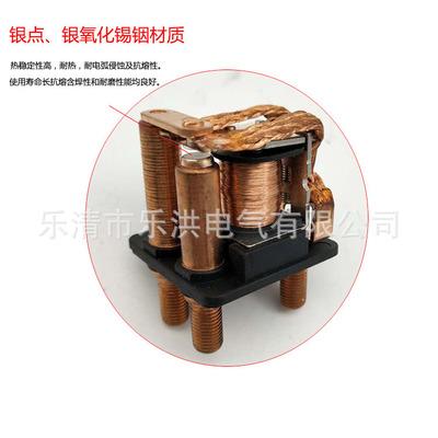 250A汽车继电器 四五脚大电流继电器 汽车启动继电器 接线柱式12V