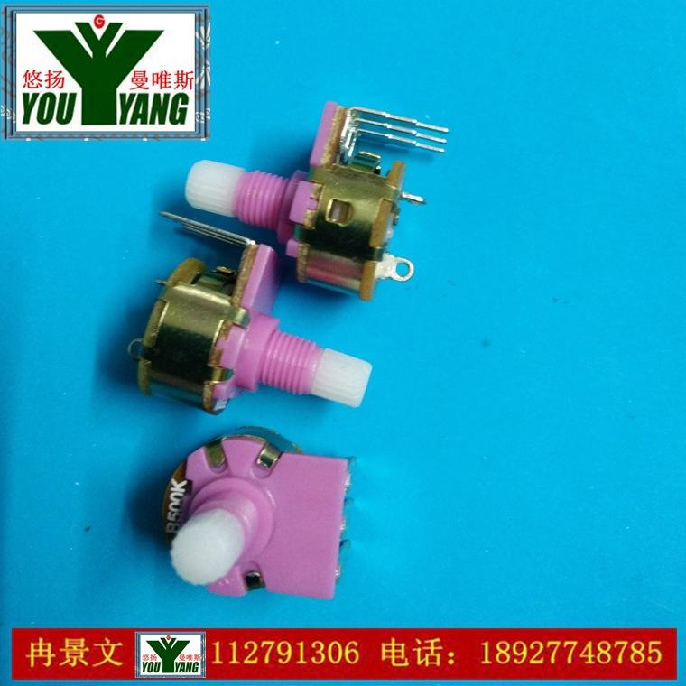 WH149开关电位器 弯脚开关 可调电阻 旋转电位器 B10K 台灯开关