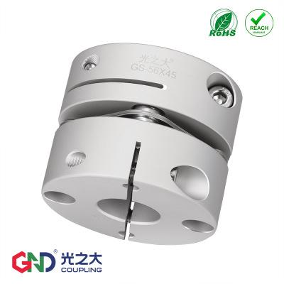 光之大传动膜片联轴器大扭矩步进伺服电机丝杆连轴器GS-39X34.5