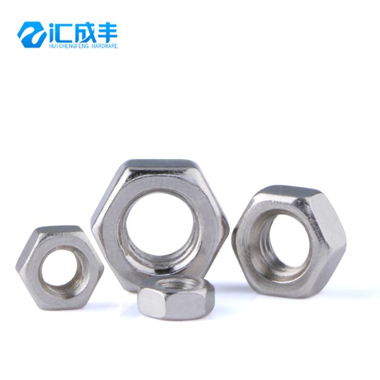 现货批发六角镀镍螺母 螺丝帽 六角螺帽 M1.4-2-2.5-3-4-6