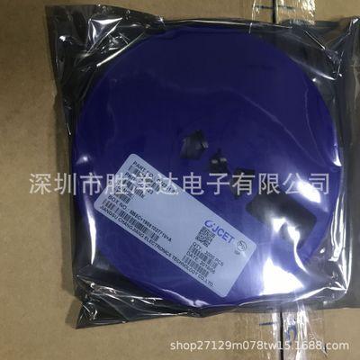 直销原装长电三极管 2SA1036 HR SOT-23 双极型晶体管 现货