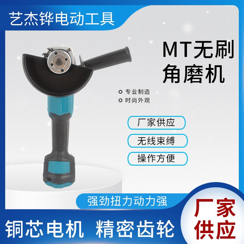 充电角磨机切割锂电角向磨光机大功率